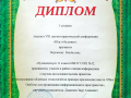 Voronkov-SHag-v-budushhee
