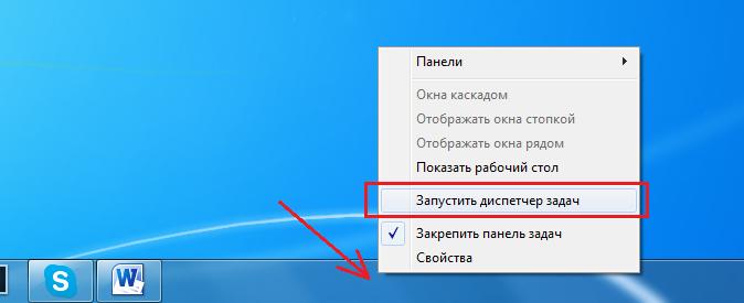 Как сделать окна каскадом видео - Savvinka.ru
